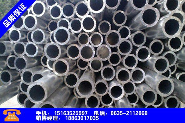 湖南常德6061铝管正规专业