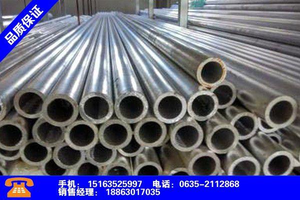 内江资中铝管行业现状良好并持续发展