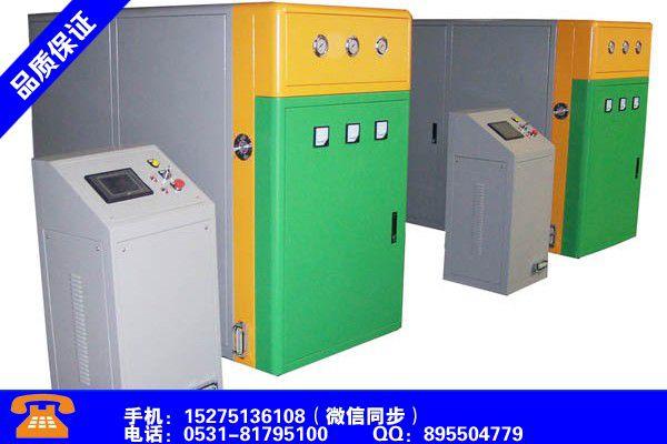 凉山彝族越西锅炉免检电蒸汽发生器供给