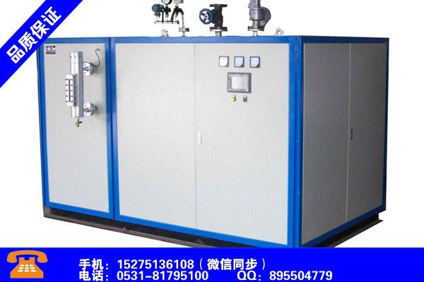 九江濂溪免检电蒸汽发生器市场火热