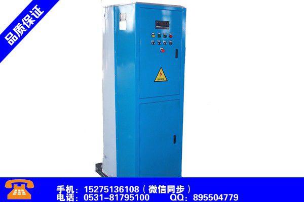 漳州小型电蒸汽发生器行业管理