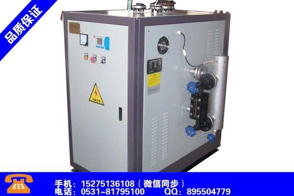 九江修水免检电蒸汽发生器品牌行业发展契机与方向