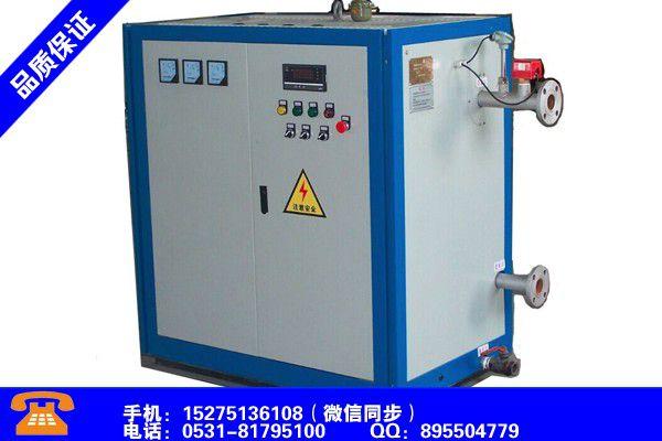 天津河东kw电加热蒸汽发生器行业跟随技术
