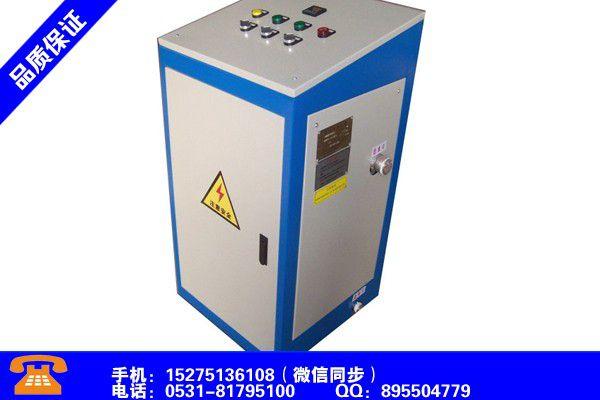 九江修水免检电蒸汽发生器品牌行业发展契机