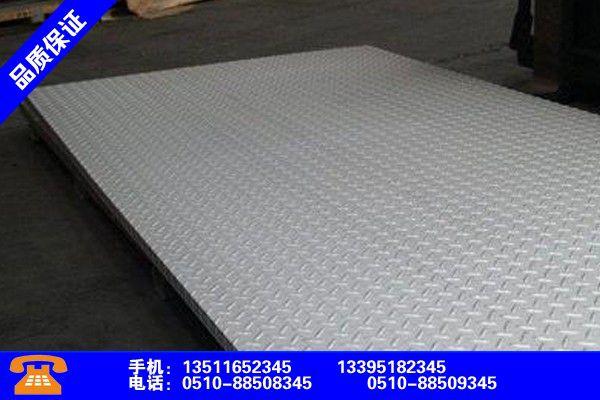 唐山灤縣不銹鋼花紋板表格強烈推薦