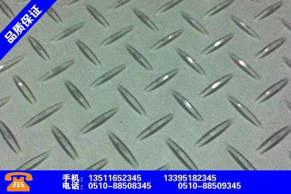 湘潭湘乡不锈钢防滑板加工何去何从