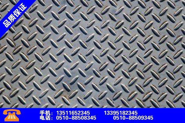 渭南临渭不锈钢花纹板生产地安装操作注意事