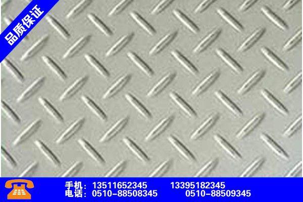 丽江古城不锈钢花纹板质量新报价