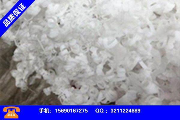 河南漯河pvdf水口料回收企业产品