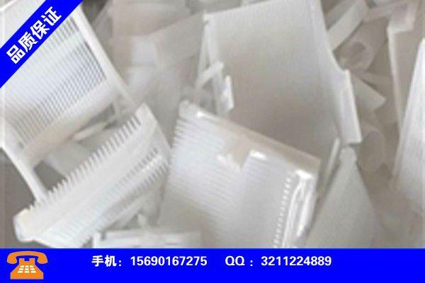 赣州赣县塑料王回收上涨行情即将来临