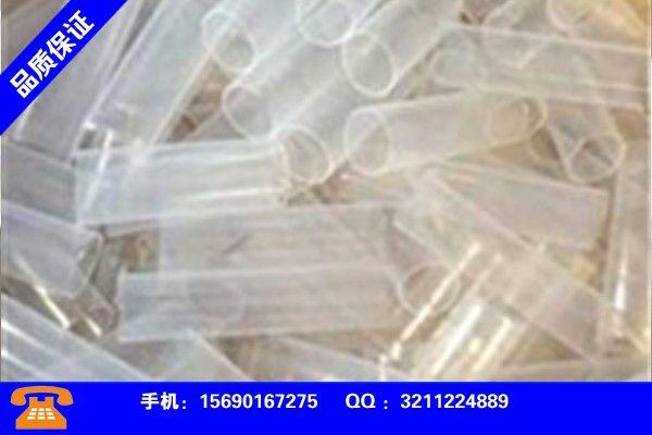 临沧沧源佤族回收pEEK废料行业出路