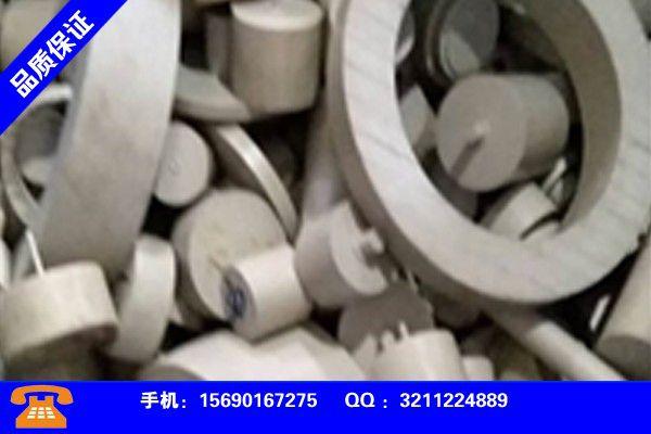 赣州大余铁氟龙材料回收新价格