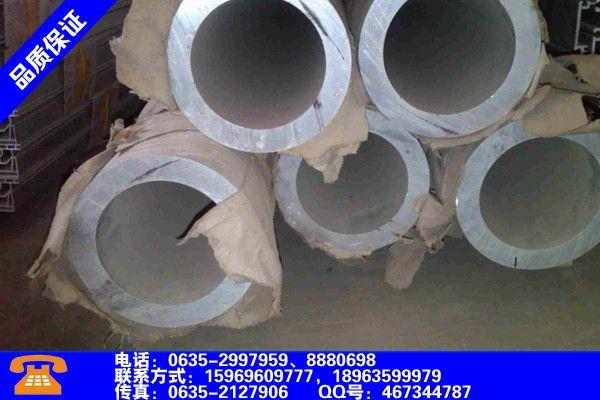 黑龙江哈尔滨3103铝管产品特性和使用方法