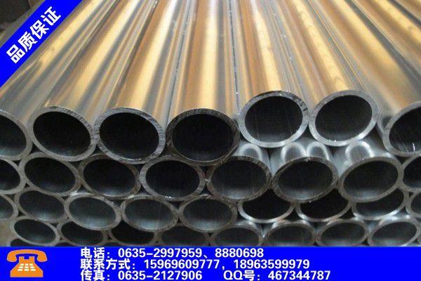 白山浑江3103铝管经销商