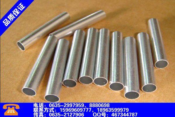黑龙江哈尔滨3103铝管产品特性和使用方