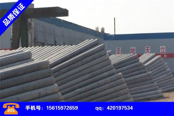 漳州平和水泥电线杆生产厂家品质改善