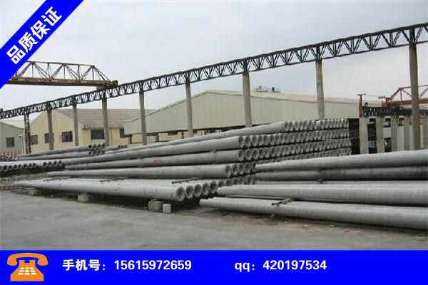 岳阳云溪水泥电线杆生产厂家品质保证