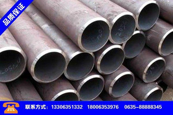 通化柳河合金管规格表近期行业动态