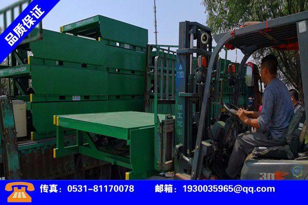 邢台任县卸货平台设计规范产品的常见用处