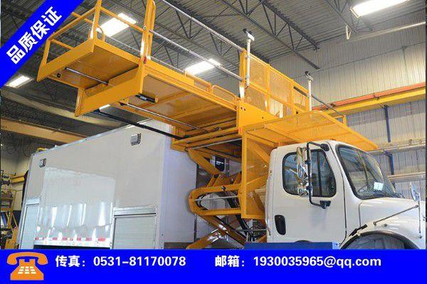 黑龙江鸡西货物装卸平台应用流程