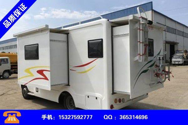 漳州漳浦大通V80房车稳定发展预期