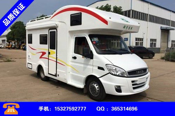阜阳颍东大通V80房车行业市场