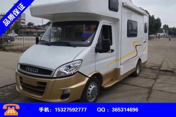 宿州泗县长城览众风骏C7A房车规格型号