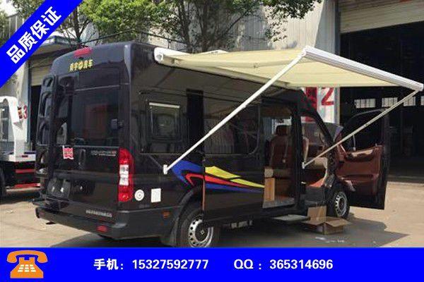 济南平阴大通V80房车行业国际形势