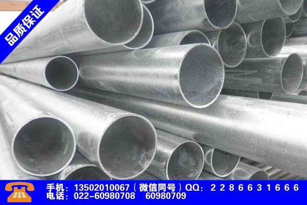 九江浔阳天津大无缝钢管地址产品问题的解决