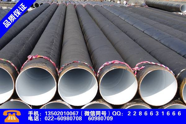 吉林白山焊管的理论重量表产品的基本常识