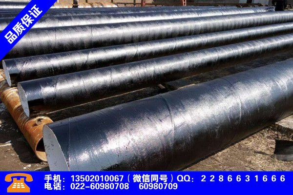 柳州柳城焊管规格表理论重量行业全面向好