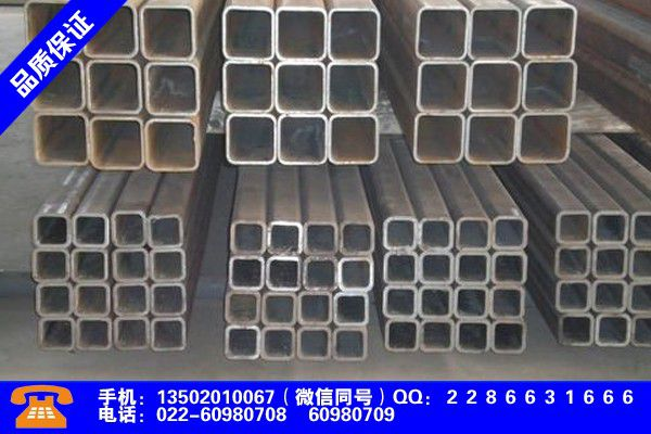 成都龙泉驿方管规格表重量大全产销价格及形势
