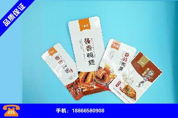 成都新津塑料包装盒厂家行业分类