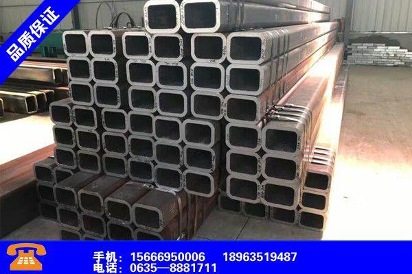 淮北杜集Q690C方管实体生产企业