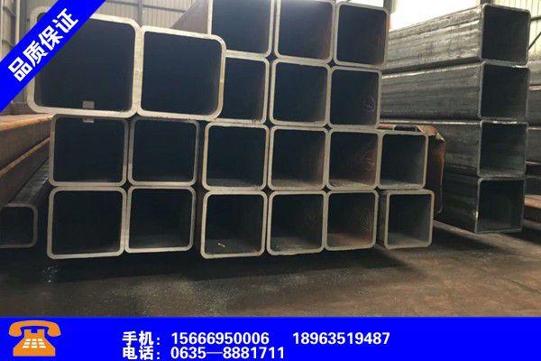 安阳林州不锈钢方管有哪些规格检验结果