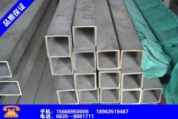 嘉兴海盐316L不锈钢管高价值