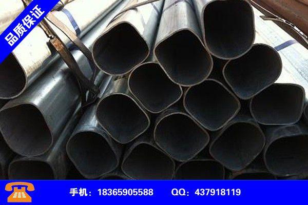 延安志丹六角鋼管計算供貨商歡迎您