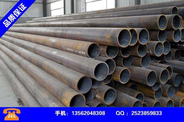 武威凉州无缝钢管规格零售今日新闻