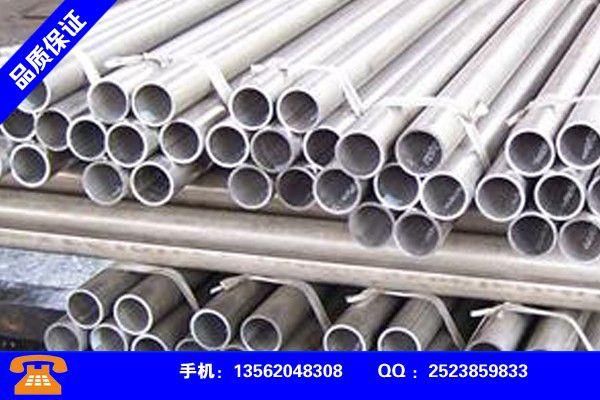 西安高陵无缝钢管外径表亮出专业标准
