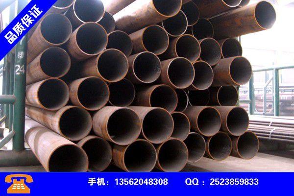 浙江湖州无缝钢管的代号正规专业