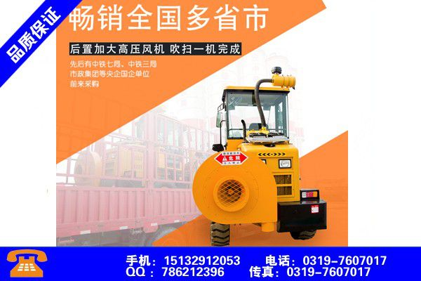 武威天祝藏族工地清扫车定做铸造辉煌