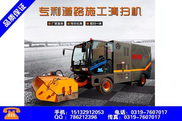 榆林绥德水泥厂清扫车质量指标