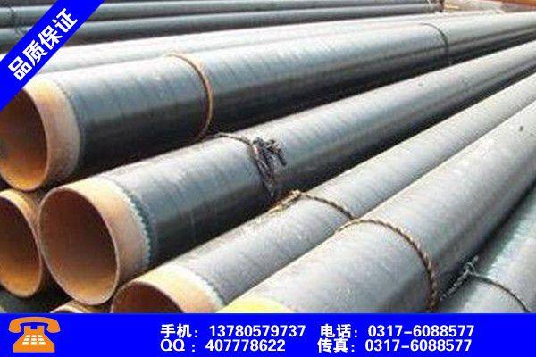 三门峡陕州加强级3pe防腐无缝钢管全部