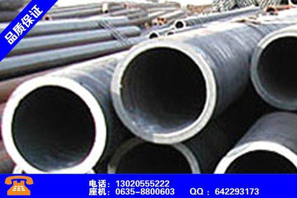 山東濟寧螺紋鋼管12的重量是什么