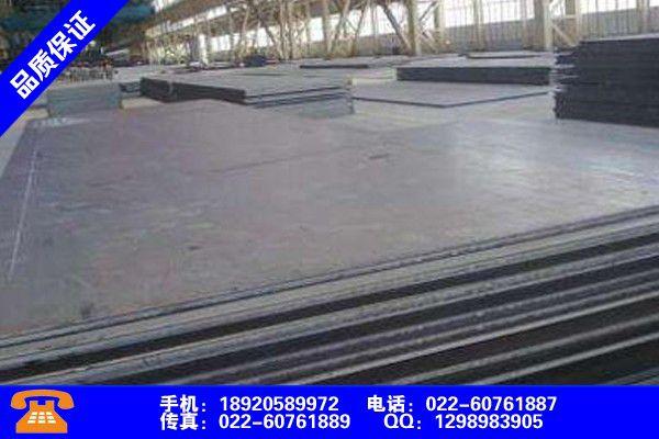 广元HARDOX450耐磨板价格多少