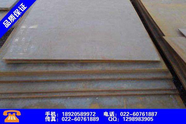 广元昭化耐磨板低合金价格可能会涨