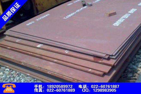 驻马店HARDOX600耐磨板全面品质管
