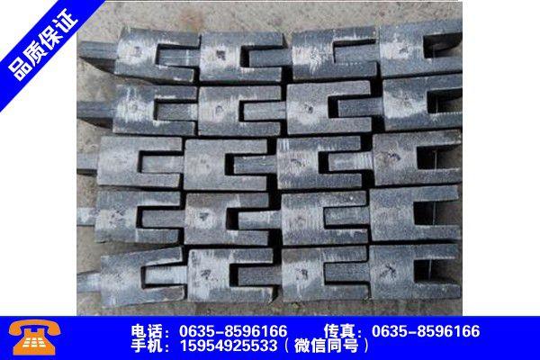 汉中宁强炉排片材质产品上涨