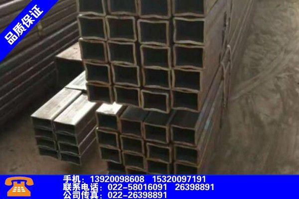 淄博Q345B镀锌方管检验项目
