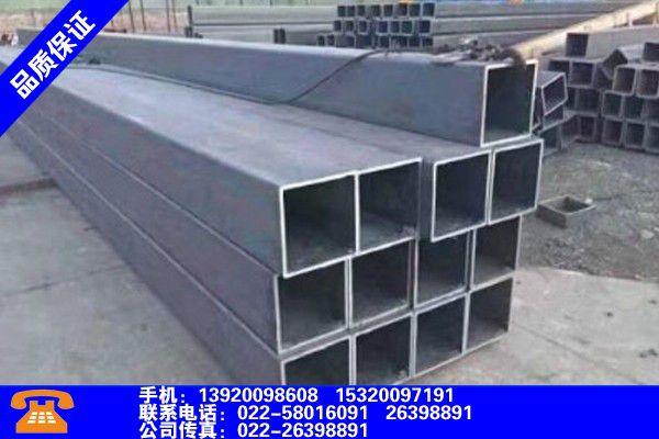 十堰45号钢无缝方管行业国际形势
